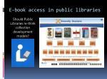 e book access in public libraries