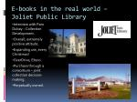 e books in the real world joliet public library