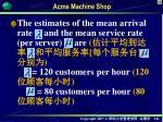 acme machine shop1