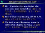 herr cutter s barber shop
