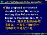 john phixitt s approach reduce machines rep