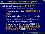 preemptive priorities queuing model