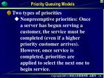 priority queuing models3