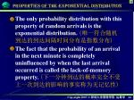 properties of the exponential distribution3