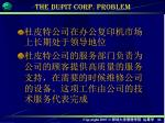 the dupit corp problem1