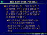 the dupit corp problem3