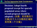 the four approaches under considerations1