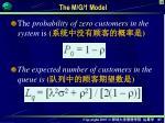 the m g 1 model1