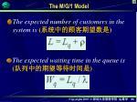 the m g 1 model2