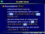 the m m 1 model