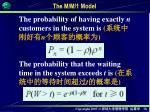 the m m 1 model3