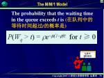 the m m 1 model4