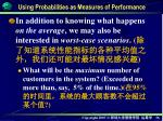 using probabilities as measures of performance