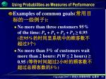 using probabilities as measures of performance3