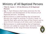 ministry of all baptized persons