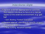 attentional style2