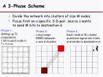 a 3 phase scheme
