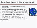 gupta kumar capacity is interference limited
