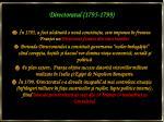 directoratul 1795 1799