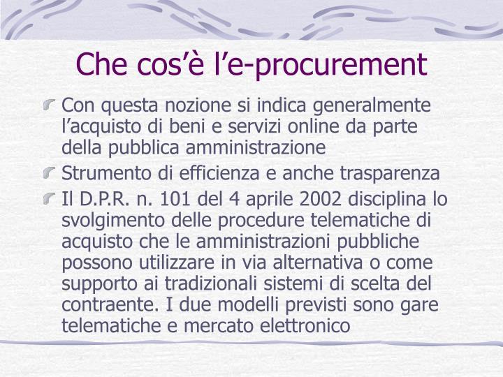 Che cos'è l'e-procurement