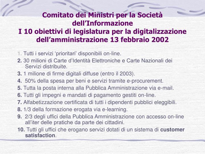 Comitato dei Ministri per la Società dell'Informazione