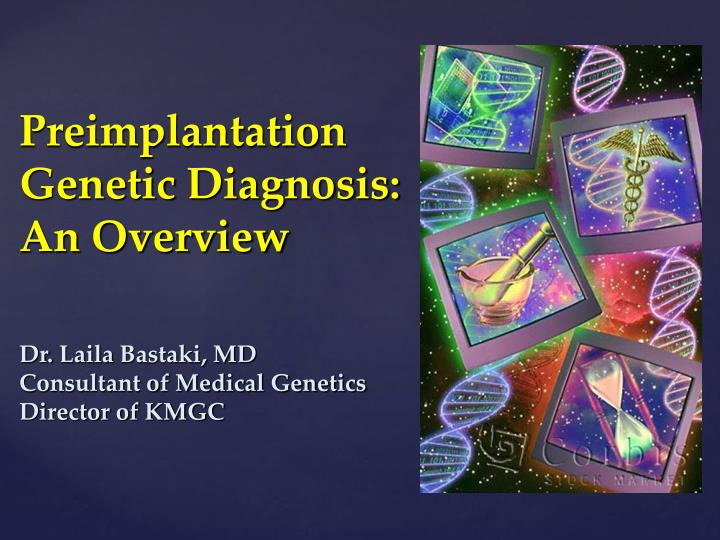 an overview of the genetic screening preimplantation genetic diagnosis in medical field