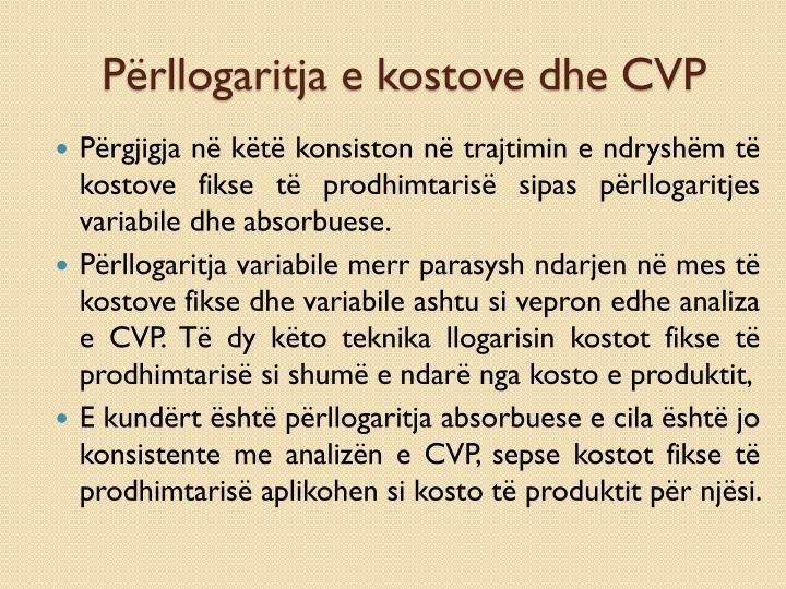 Përllogaritja e kostove dhe CVP