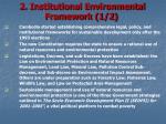 2 institutional environmental framework 1 2