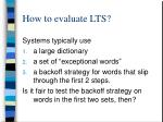 how to evaluate lts