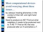 most computational devices avoid worrying about these issues
