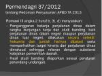 permendagri 37 2012 tentang pedoman penyusunan apbd ta 2013