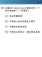 120 ace inhibitors 09 a b c d