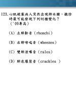 123 09 a rhonchi b wheezes c rales d crackles