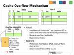 cache overflow mechanism7