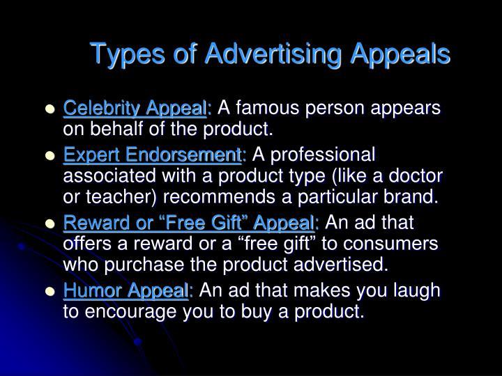 ad appeals