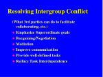 resolving intergroup conflict