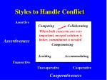 styles to handle conflict4