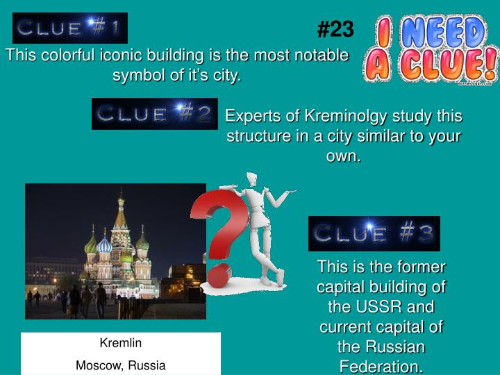 This colorful iconic building is the most notable symbol of it's city.