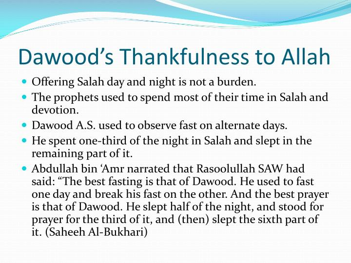 Dawood s thankfulness to allah