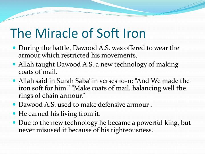 The Miracle of Soft Iron