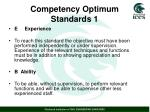 competency optimum standards 11