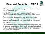 personal benefits of cpd 2