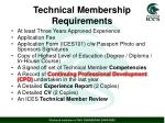 technical membership requirements10