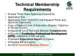 technical membership requirements13