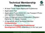 technical membership requirements5