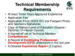 technical membership requirements6