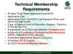technical membership requirements8