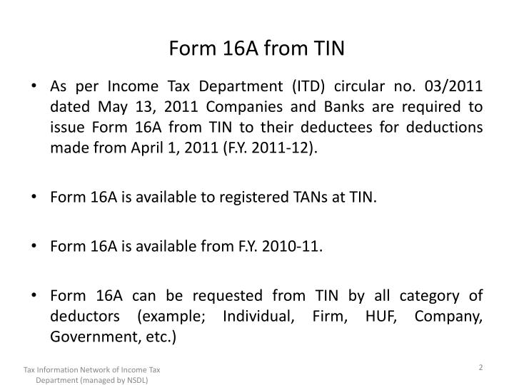 Form 16a from tin