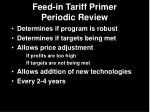 feed in tariff primer periodic review