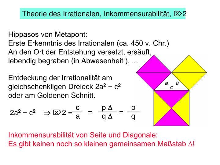 Theorie des Irrationalen, Inkommensurabilität,